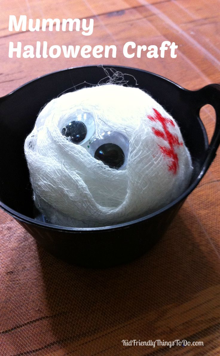 A Mummy Head Craft For Halloween - KidFriendlyThingsToDo.com